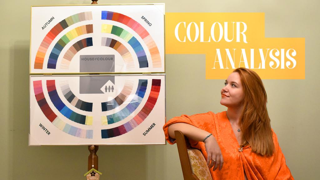 σεμιναριο χρωματικης αναλυσης, θεωρια των χρωματων, συμβουλευτικη χρωματων επιδερμιδας