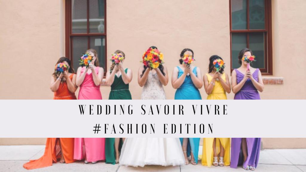 savoir vivre μόδας, καλεσμένη σε γάμο